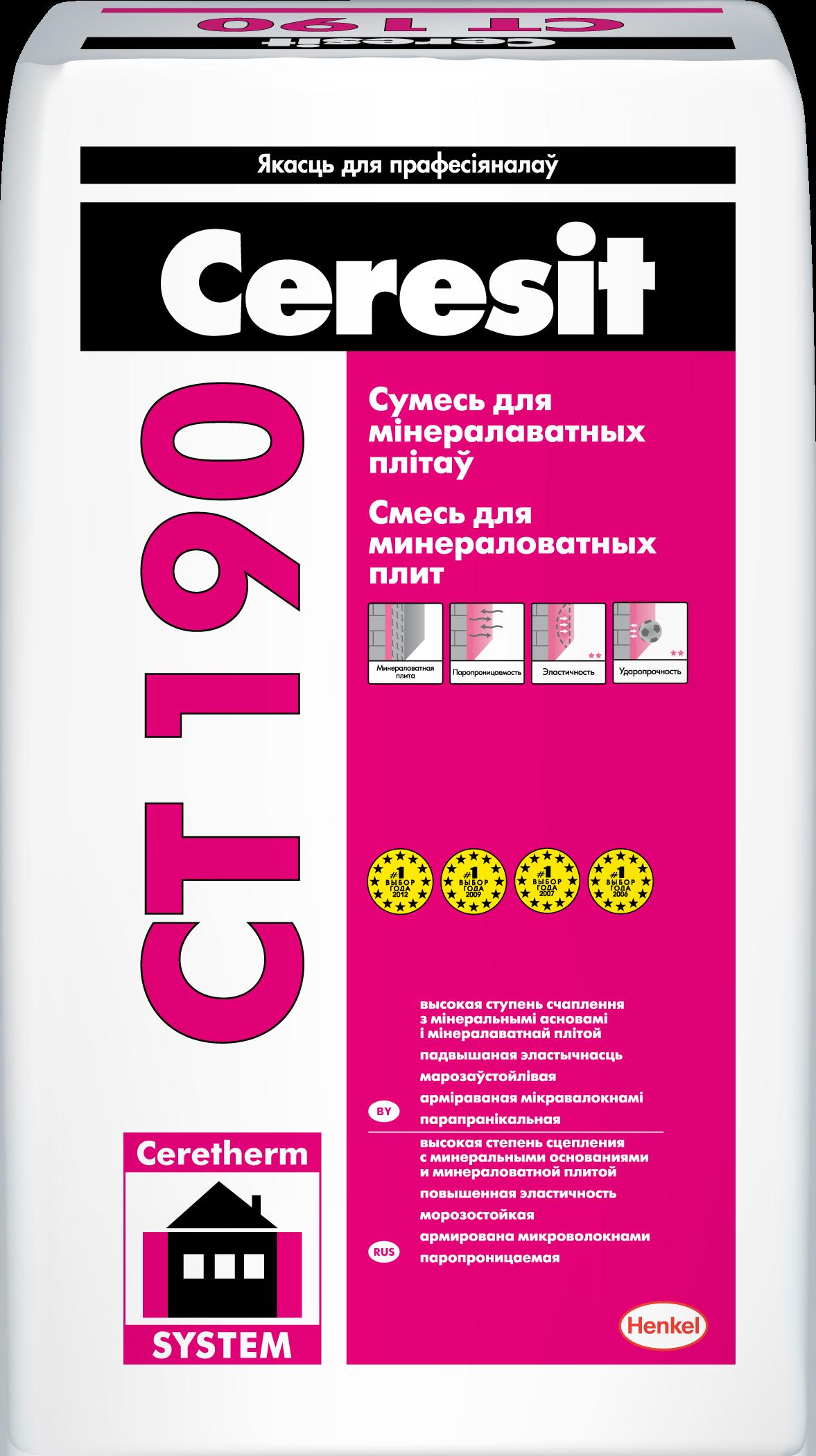 Клей для утеплителя и армирующей сетки Ceresit CT 190 на фасад